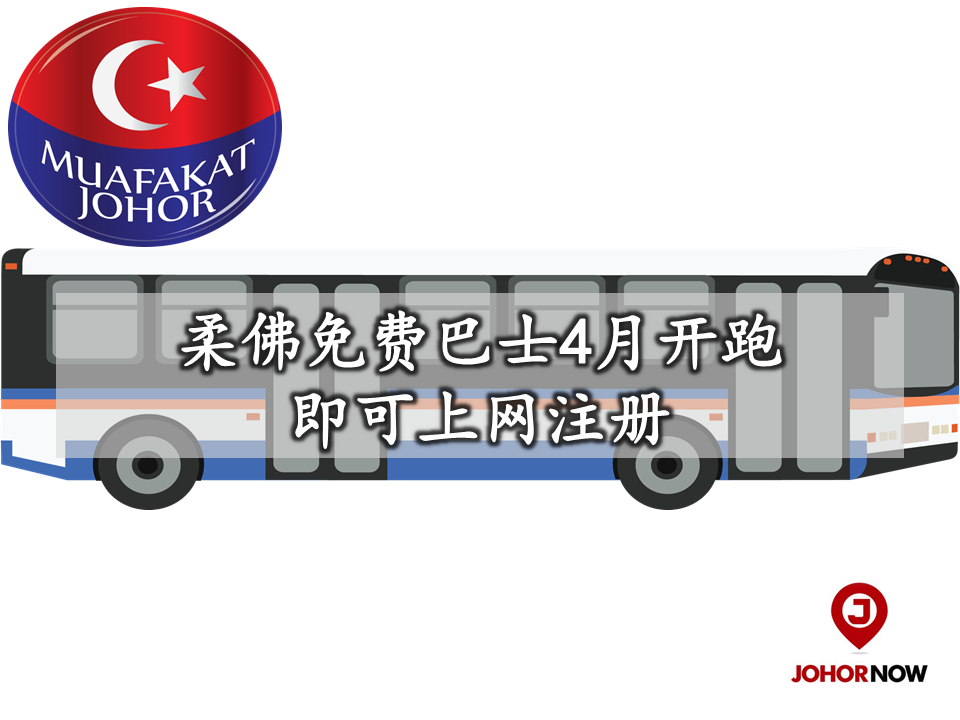 Bus Cover