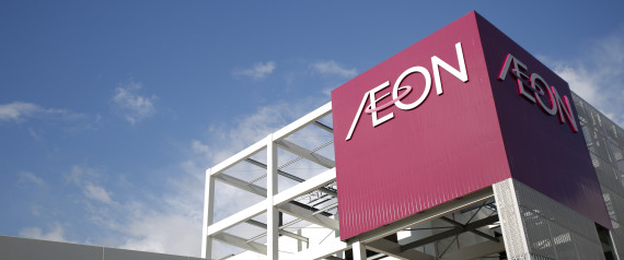 Signage for Aeon Co. is displayed atop the Aeon Mall Makuhari Shintoshin shopping mall, operated by Aeon Mall Co., in Chiba, Japan, on Friday, Dec. 20, 2013. The mall opened today. Photographer: Kiyoshi Ota/Bloomberg via Getty Images