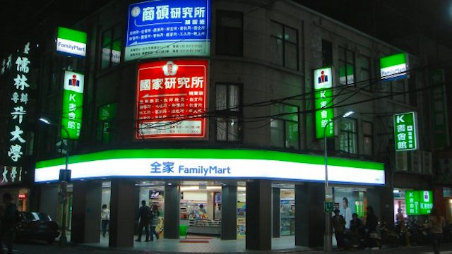 Family-Mart-Taiwan-store