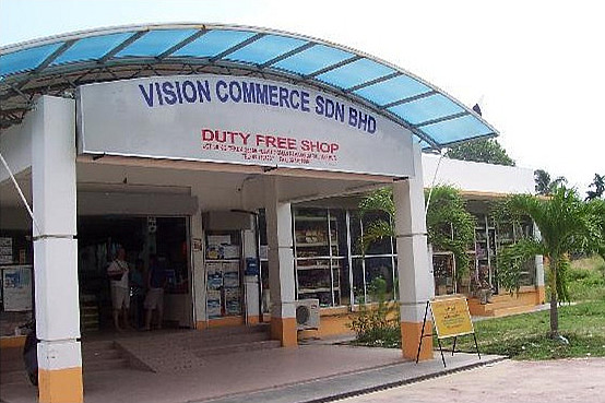 2596312-Bigest_duty_free_shop_in_Tioman_Pulau_Tioman_副本