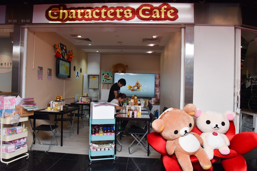 characterscafe7