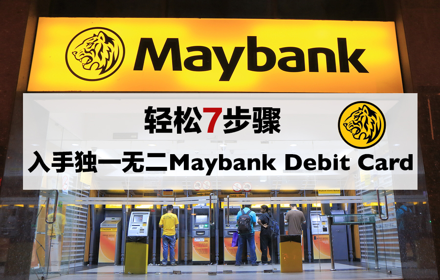 KUALA LUMPUR MALAYSIA - 24 May, 2014: Unidentified people use Maybank ATM in China town. Maybank is the largest bank and financial group with 401 domestic branches in Malaysia.