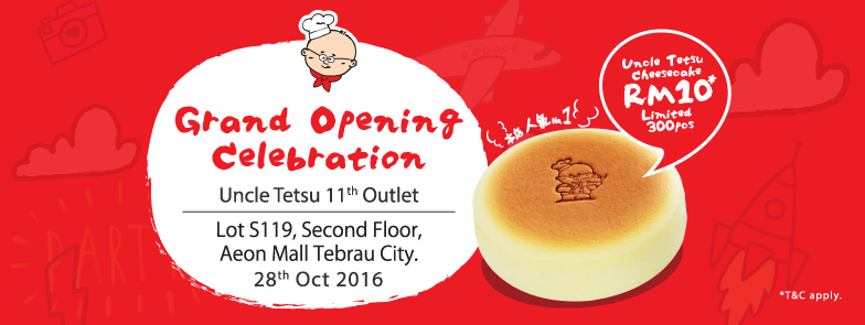 grand-openingaeon-mall-tebrau-city