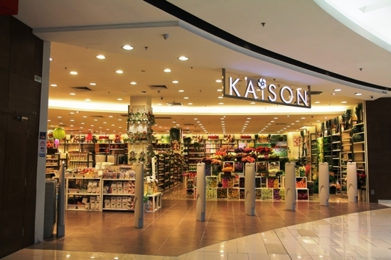 Famous Brands To Watch Out For At Paradigm Mall Johor Bahru