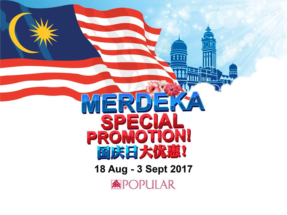 dab6adf3c In conjunction with the 60th National Day of Malaysia, Merdeka offers  special promotion, where you can receive cash rebates when you buy any of  the ...