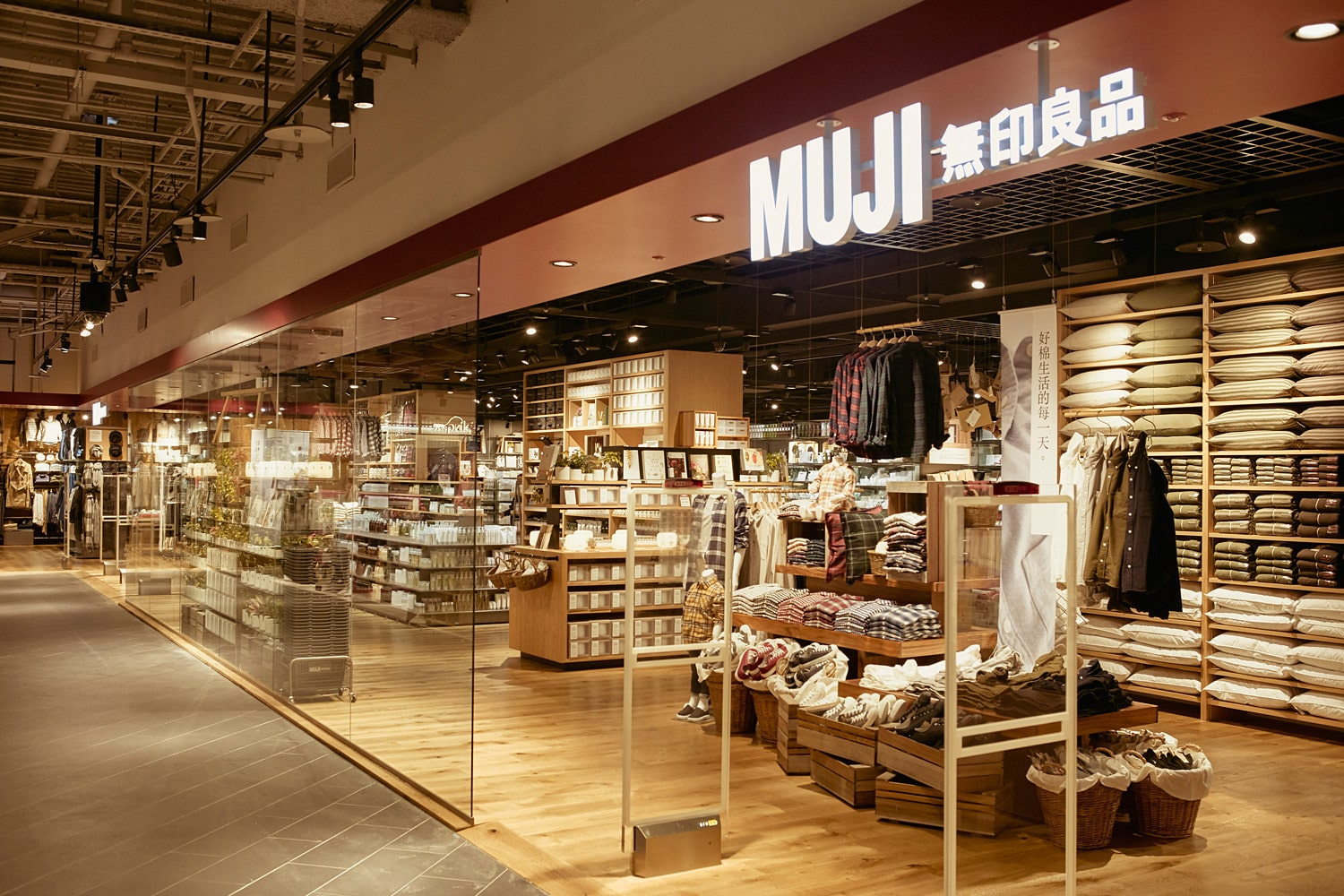 Mid Valley Southkey Megamall List of Brands Unveiling Today