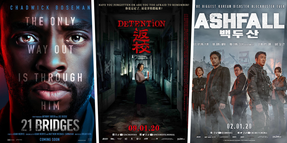 movies cinemas january riveting year english month aside fulfill starting thing forward another